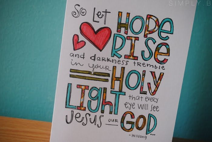 Love the lord your god hillsong lyrics