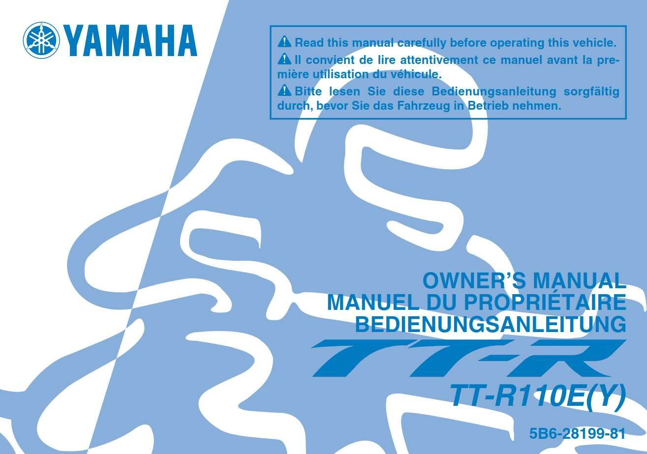 Yamaha Ttr110 E Y 2009 Owner S Manual In 2020 Yamaha Manual Owners Manuals