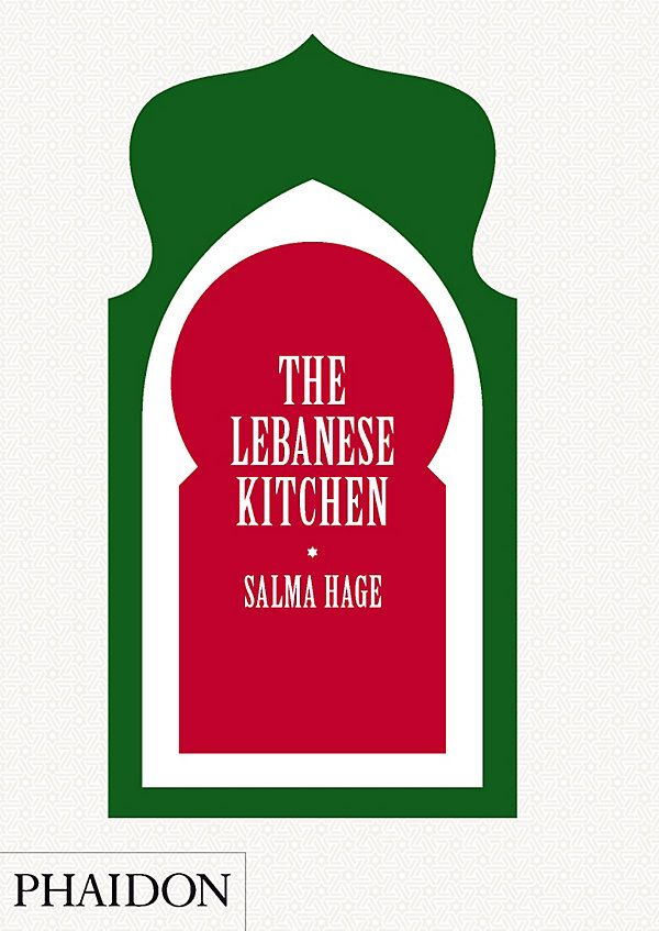 One Kings Lane - Turn the Page - The Lebanese Kitchen