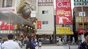 日本商店設計 - Google 搜尋