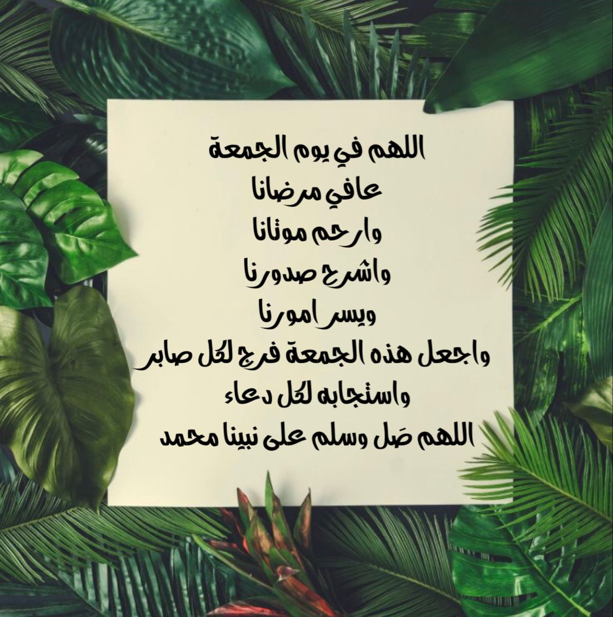 Pin By أدعية وأذكار On الدعاء Good Life Quotes Life Quotes Pictures Quran Quotes