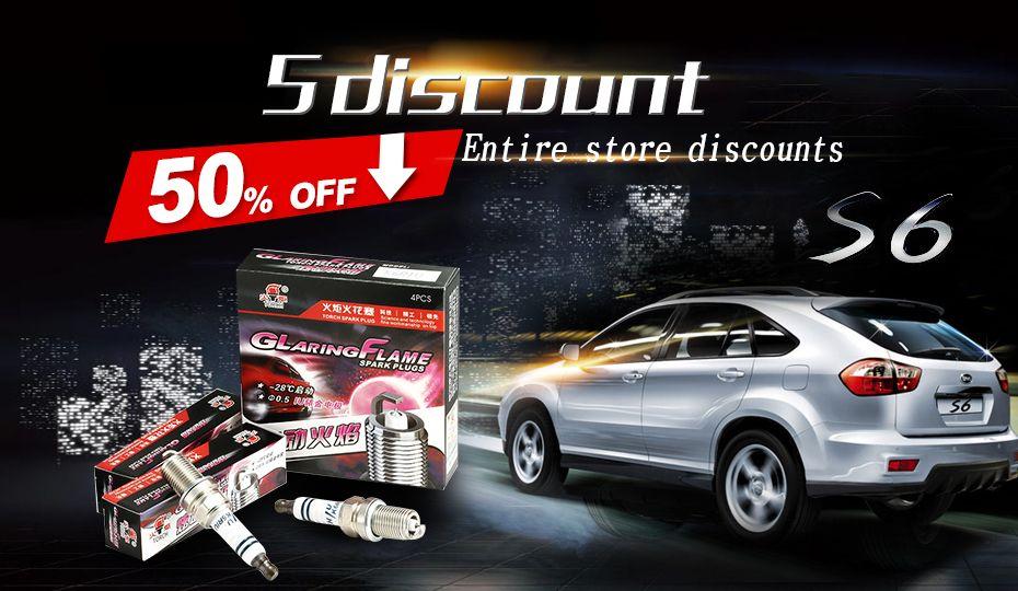 Applicable Model For Domestic Automobil Spark Plug Plugs Car Model