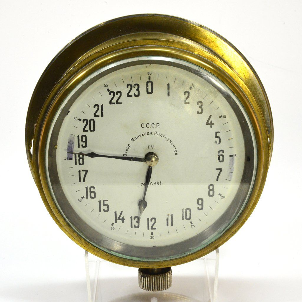 8 Inch Ussr Submarine Wall Clock 24 Hour Clock Parts Or Repair Large Heavy Face Clock Parts Wall Clock Clock