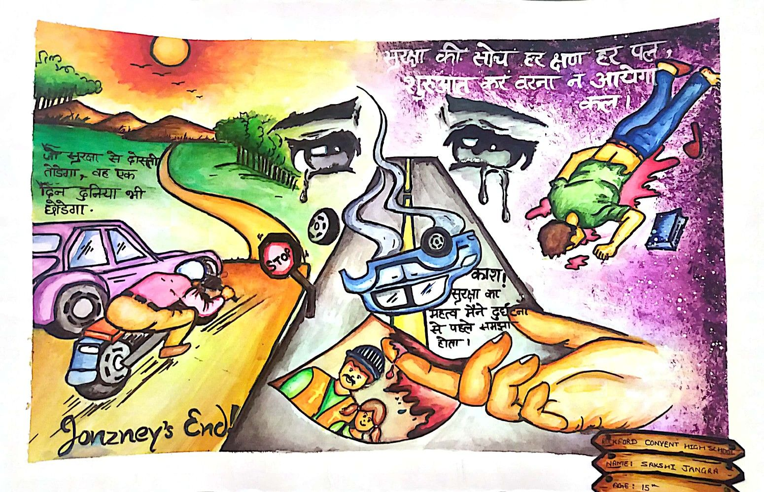 Made by My Student Dipanshu Pandey Poster competition