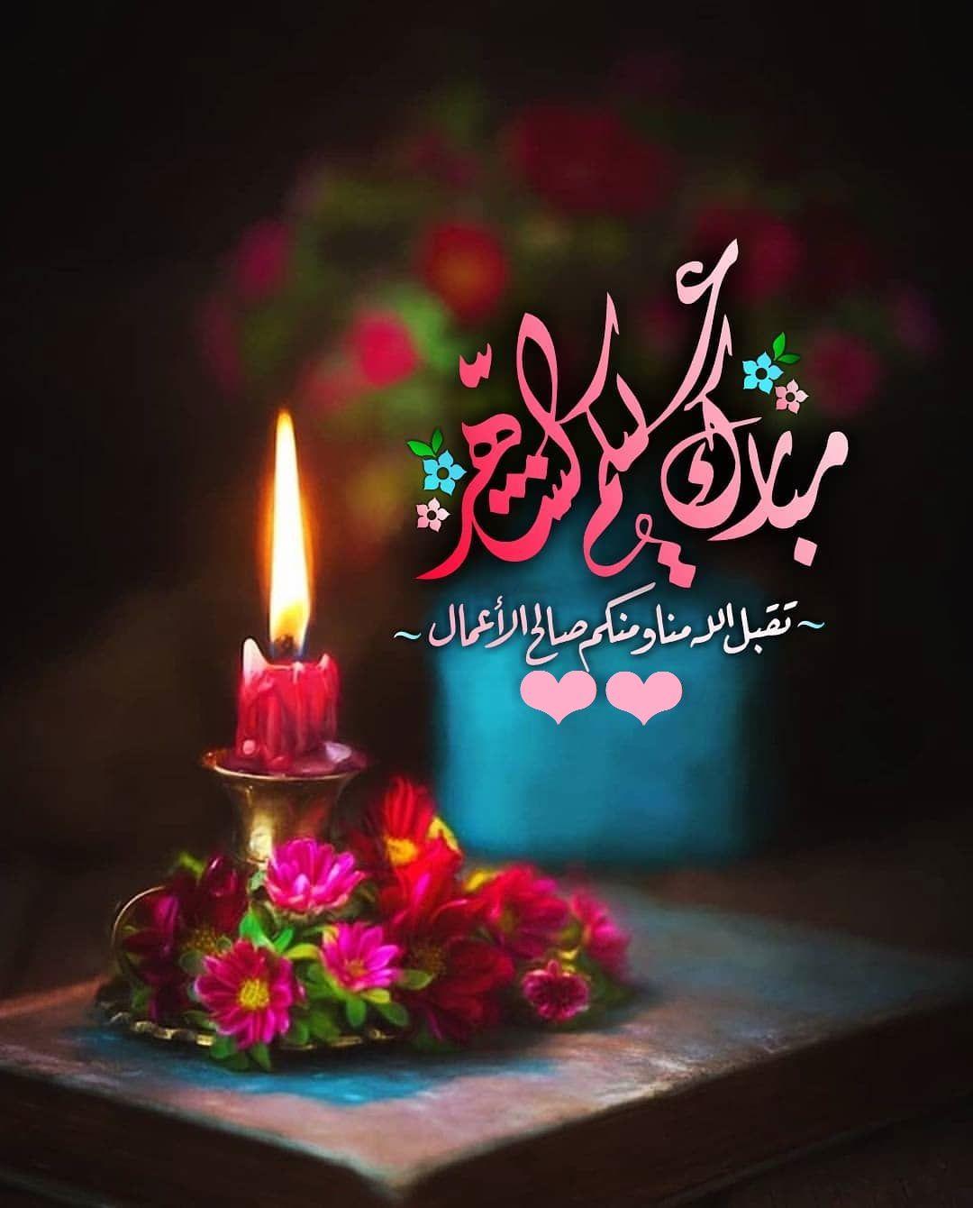 Pin By Raheeq Abdulkareem On رمــــضــان Ramadan Decorations Ramadan Ramadan Kareem