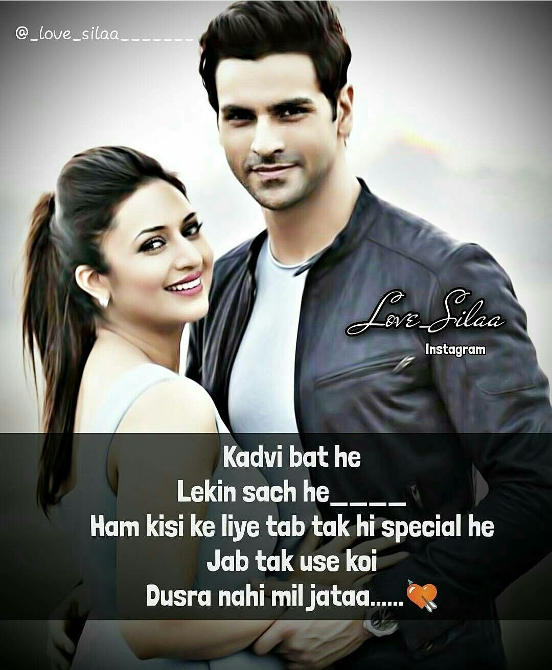 Lovesilaainstagram Lovesilaa Love Hindi Quotes Quotes