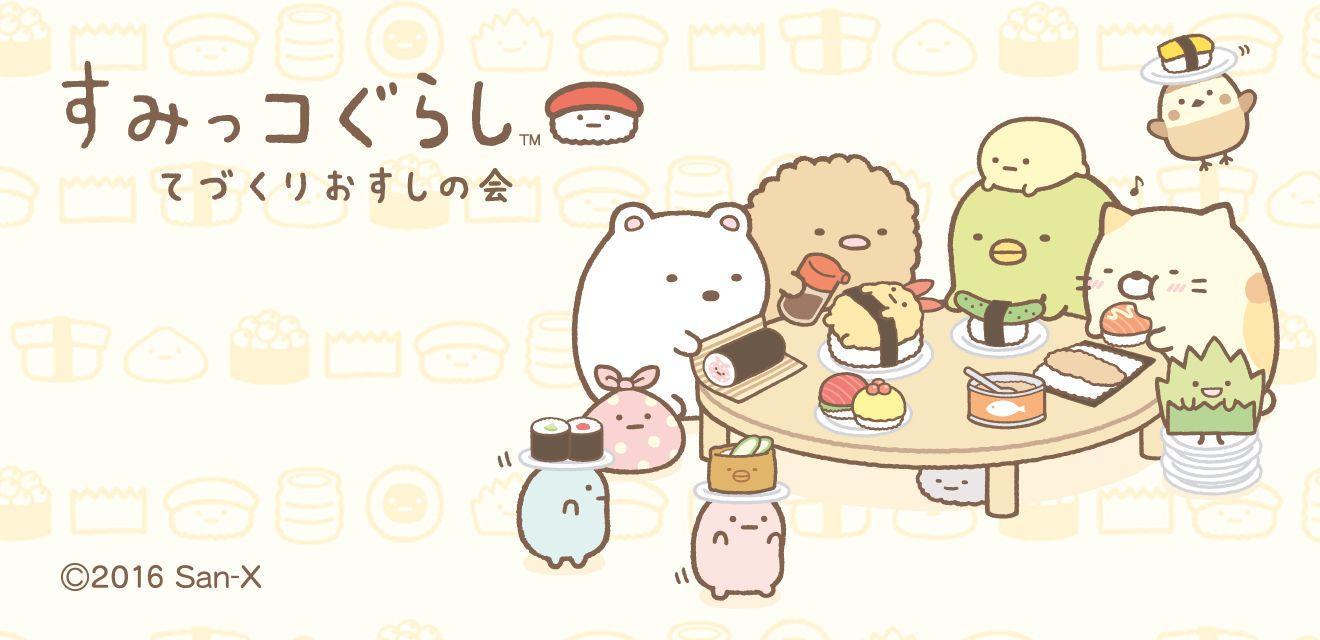 캐릭터들이 먹을때는 음식패턴