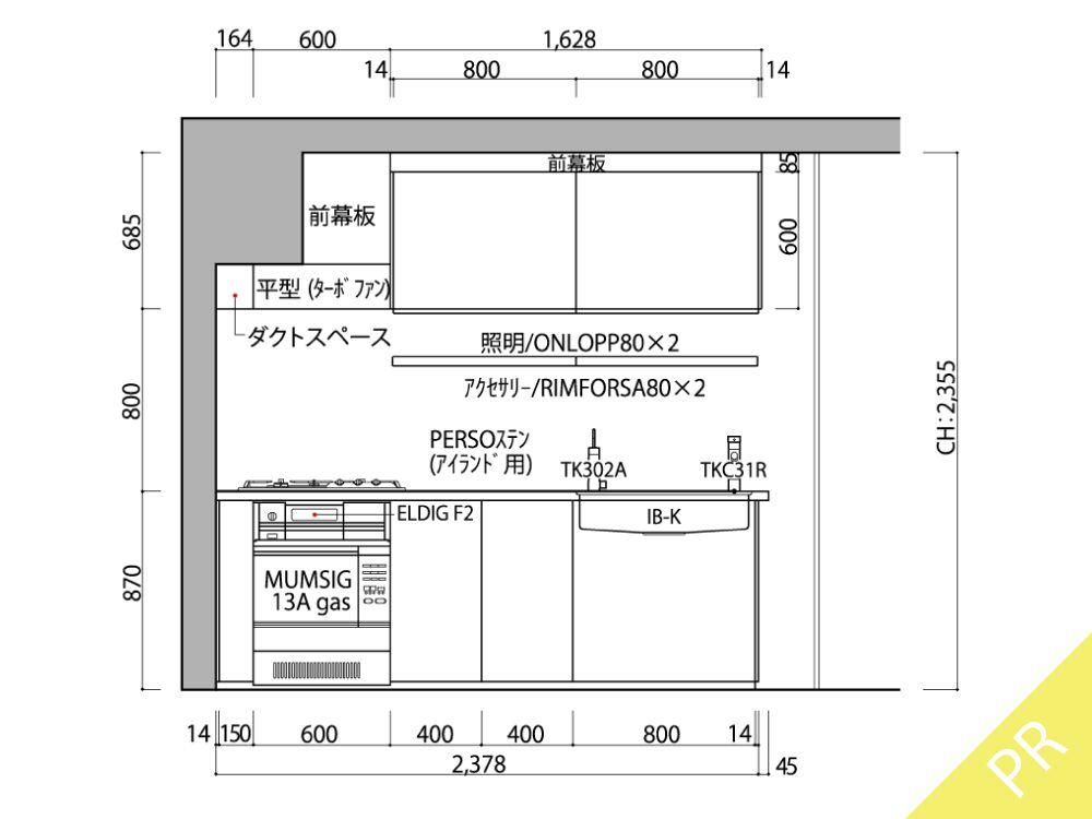 既成概念を破り ブロック方式を採用したイケアの新システムキッチン Metod メトード は キャビネット 引き出し オーガナイザー それぞれの組み合わせで 何千通りものキッチンを実現 部屋のサイズ や形に関わらず 空間を最大限有効活用した 理想のキッチンを手に