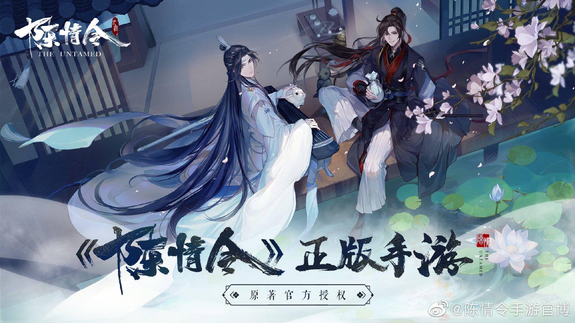 Pin By Ven 107 On 魔道祖師 Ma đạo Tổ Sư Mobile Game Anime Anime Wallpaper