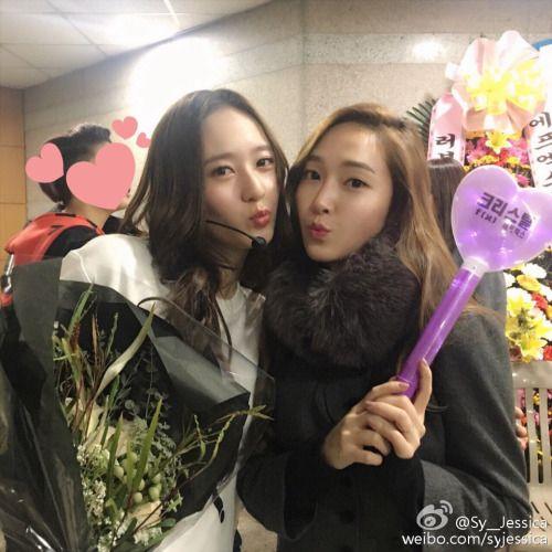 #slay #ma #queen ♥ :3 #jessica #jessicajung #jung #jungsister #sica #sicachu ^-^ #jessie #jess #snsd #girlsgeneration #gg #soshi #soshistar #taeyeon #yuri #hyoyeon #yoona #sooyoung #seohyun #tiffany #yahoo #phantasia