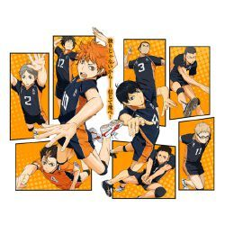Which Member of Karasuno is Your Soulmate?   Tsukishima Kei