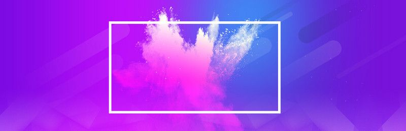Simple Atmospheric Violet Powder Advertising Psd Layered Background Youtube Banner Backgrounds Purple Backgrounds Background Banner