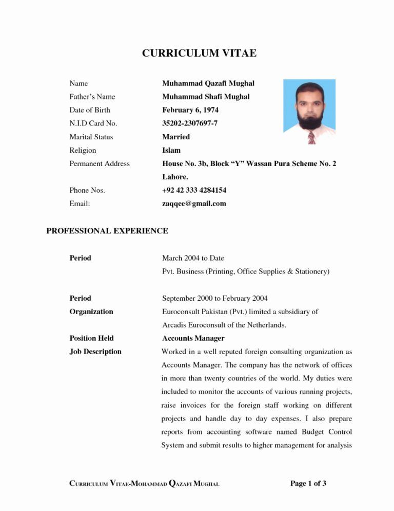 Biodata Resume Format 10 Resume Layout Job Resume Examples Bio Data For Marriage Resume Format