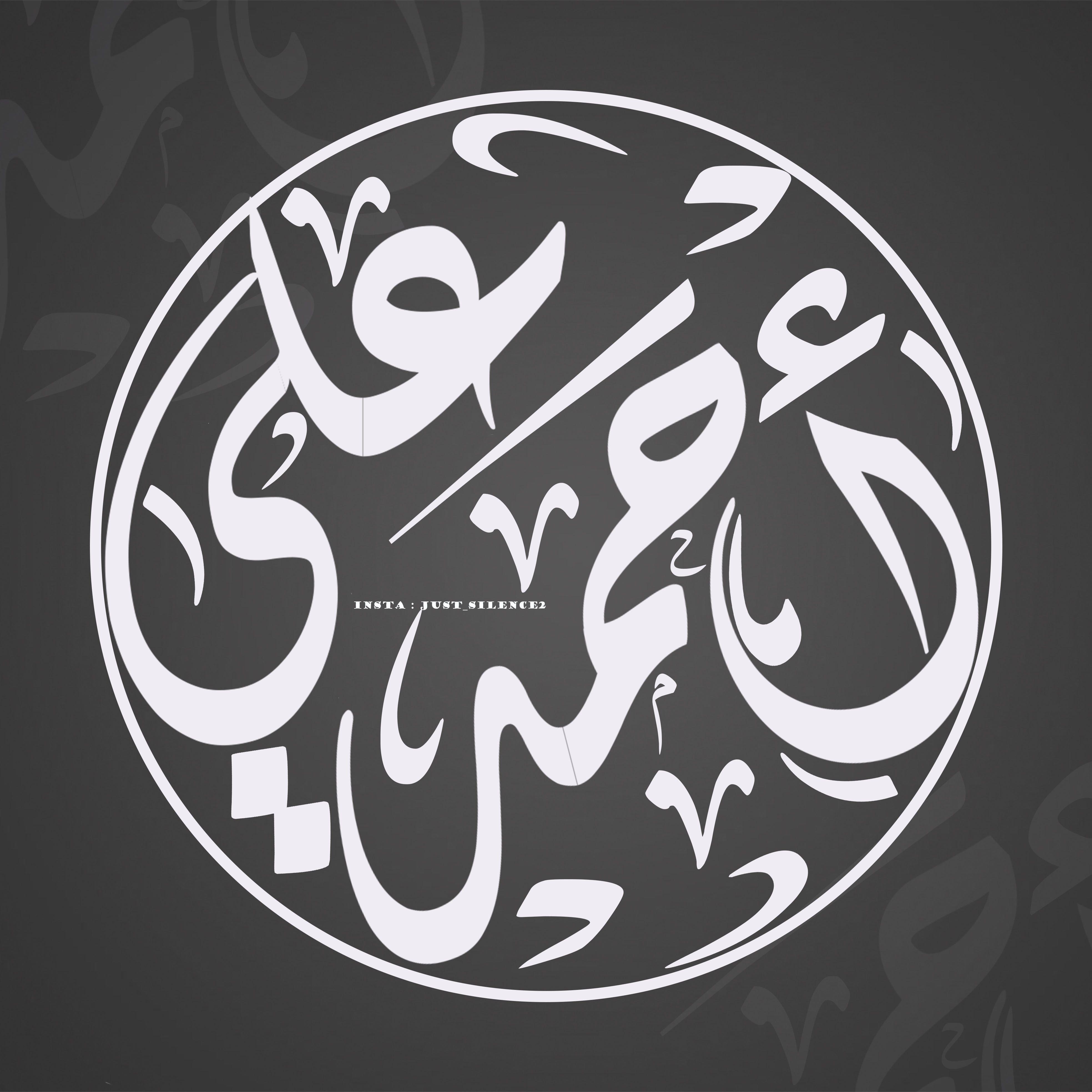 Pin By مخطوطات On مخطوطة خط عربي احمد علي Beautiful Arabic Words Arabic Words Calligraphy
