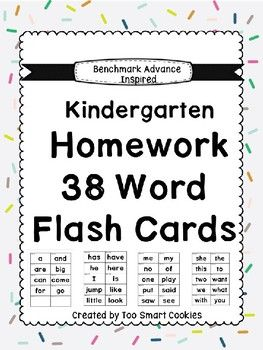 KINDER HFW Spelling Units 16 K2 ELA Ideas