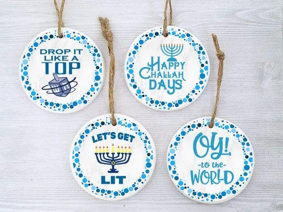 Funny Jewish Ornaments Chanukah Hanukkah Gift Funny Gift ...