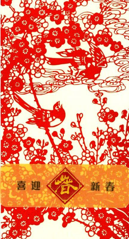 Chinese new year greeting card china chinese chinese new year greeting card china chinese chinesenewyear m4hsunfo