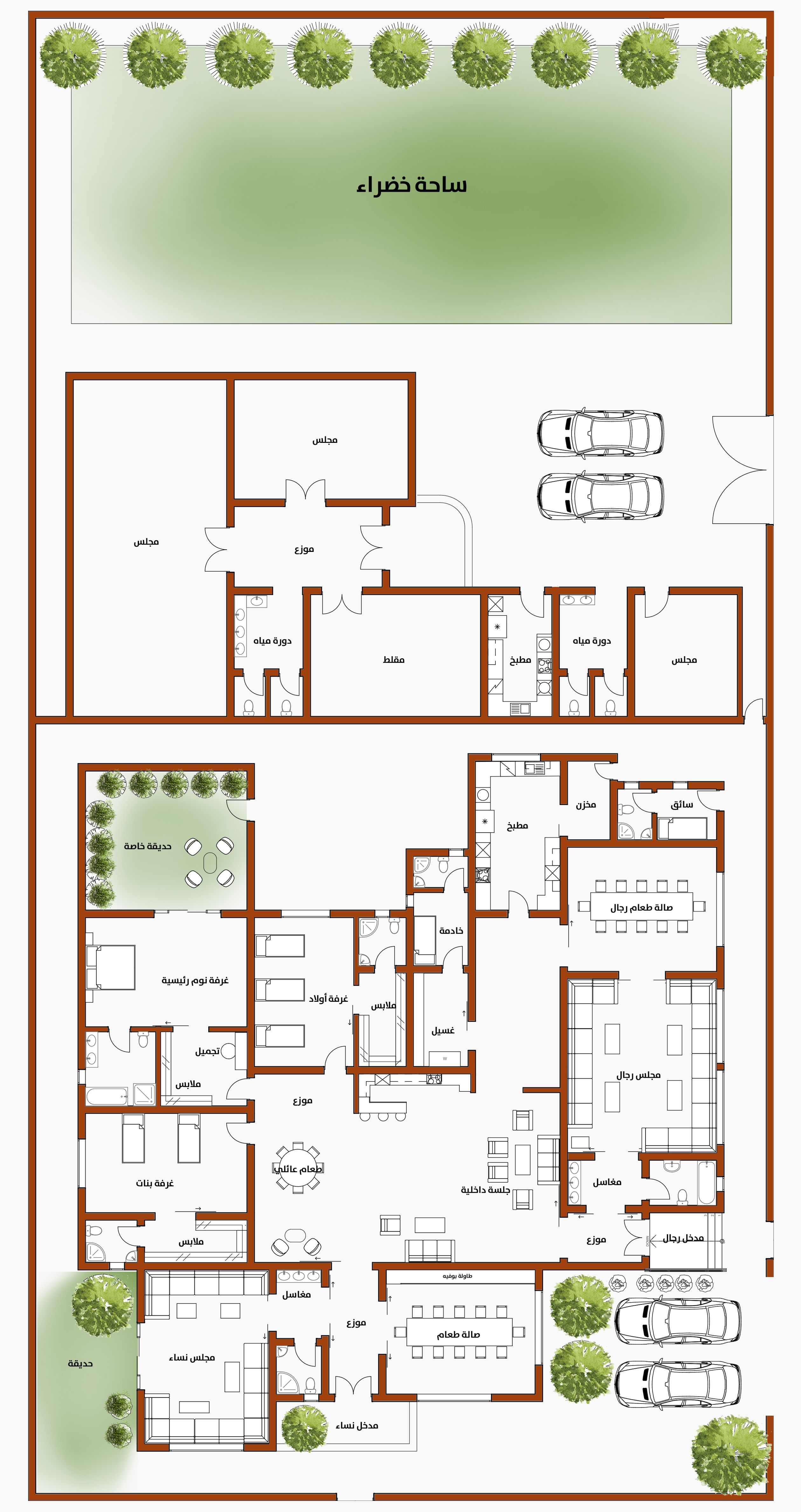 Architecture Plan House Modern Villa عمارة تصميم مخطط منزل Villa Plan House Plans How To Plan