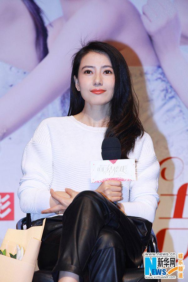 Director Liu Jiangu0027s romance u0027Letu0027s Get Marriedu0027 stars Gao - u-küchen mit theke