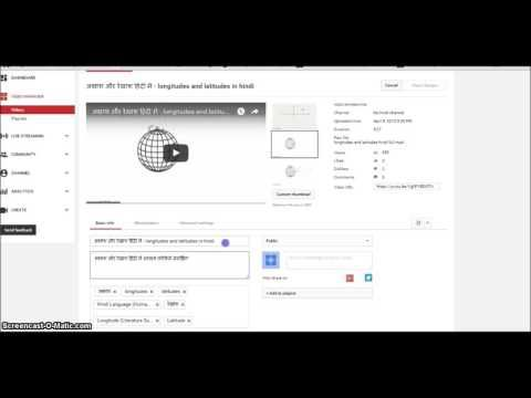 Video - How to How to add YouTube Annotations in Non-Roman scripts