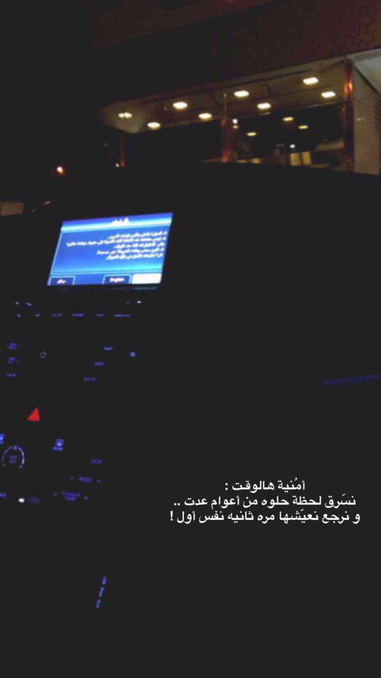 عبارات Cover Photo Quotes Funny Arabic Quotes Beautiful Arabic Words