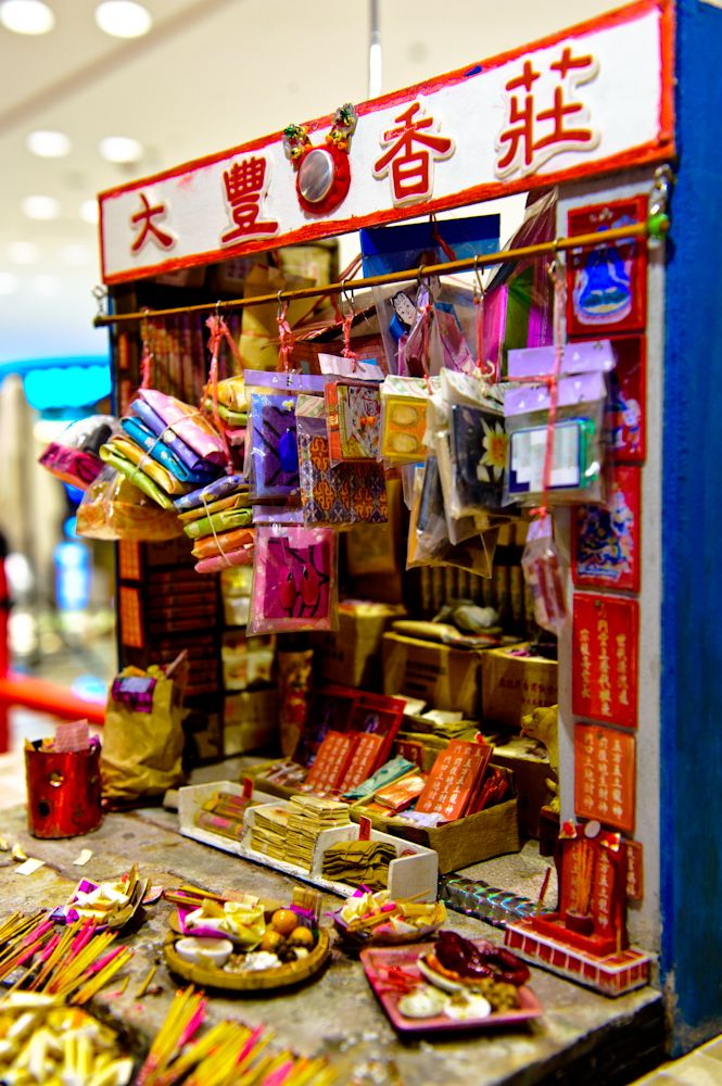Miniature Model from Hong Kong Chinese new year crafts