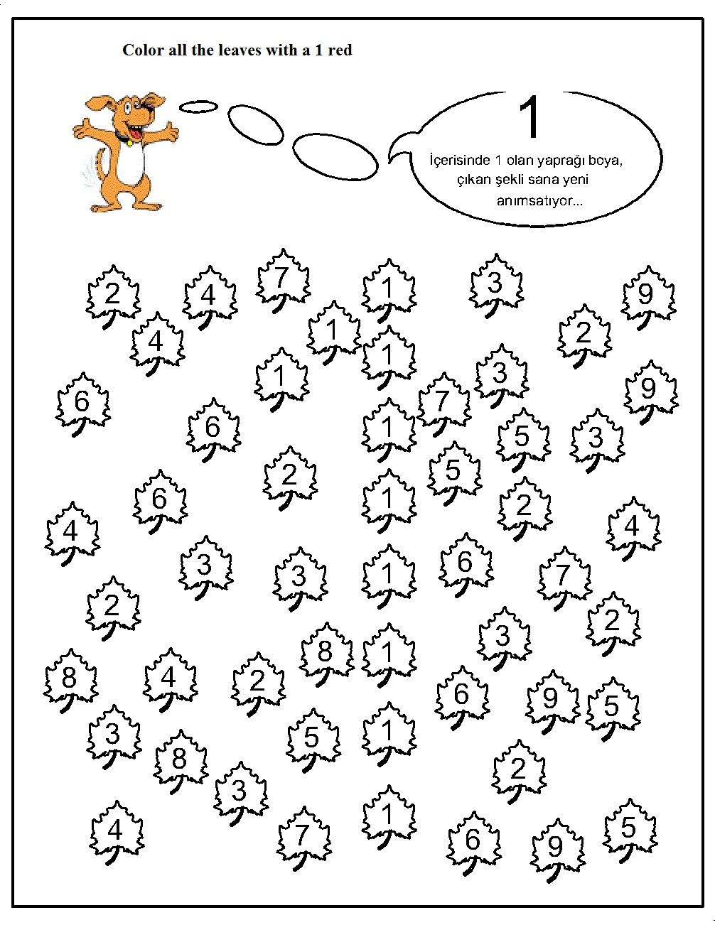 number hunt worksheet for kids (9) | ΜΑΘΗΜΑΤΙΚΑ | Pinterest