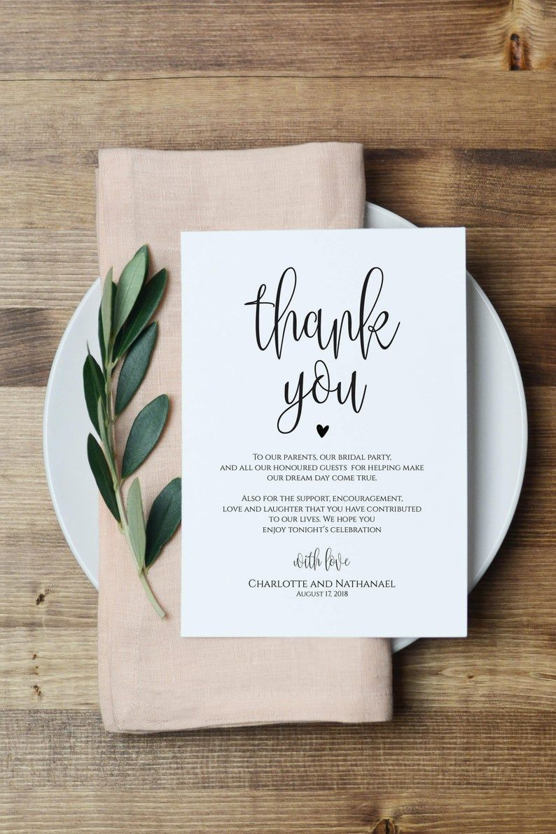 Wedding Thank You Note, Printable Thank You Card T