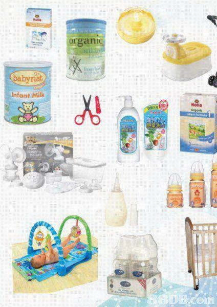 元朗,屯門嬰兒及孕婦用品樓上舖 - 新生堂嬰兒用品專門店, 設有網店 www.sonsontong.com.hk - 親子 和 孕婦及嬰兒用品