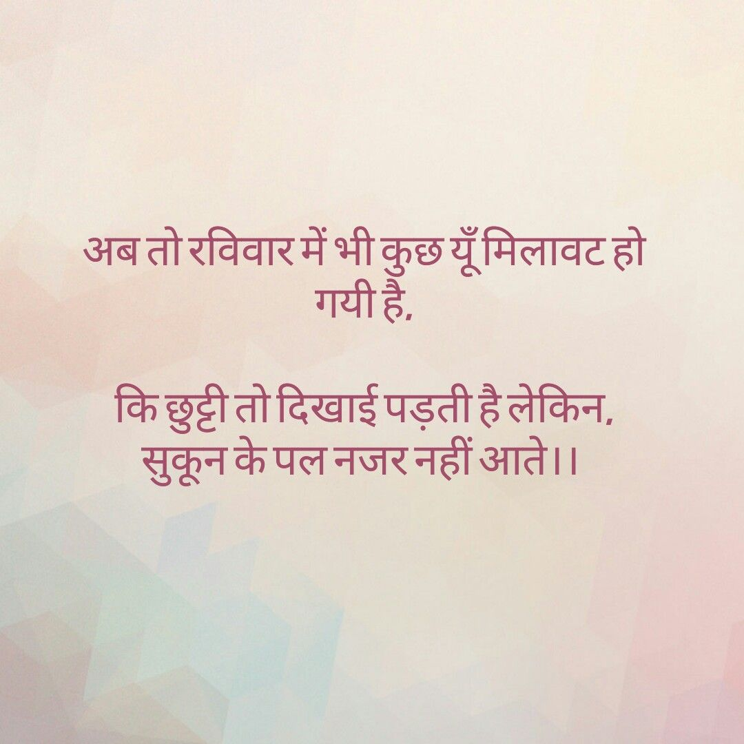 Best Quotes About Strong Heart: Thoughts, Hindi Quotes, Quotes