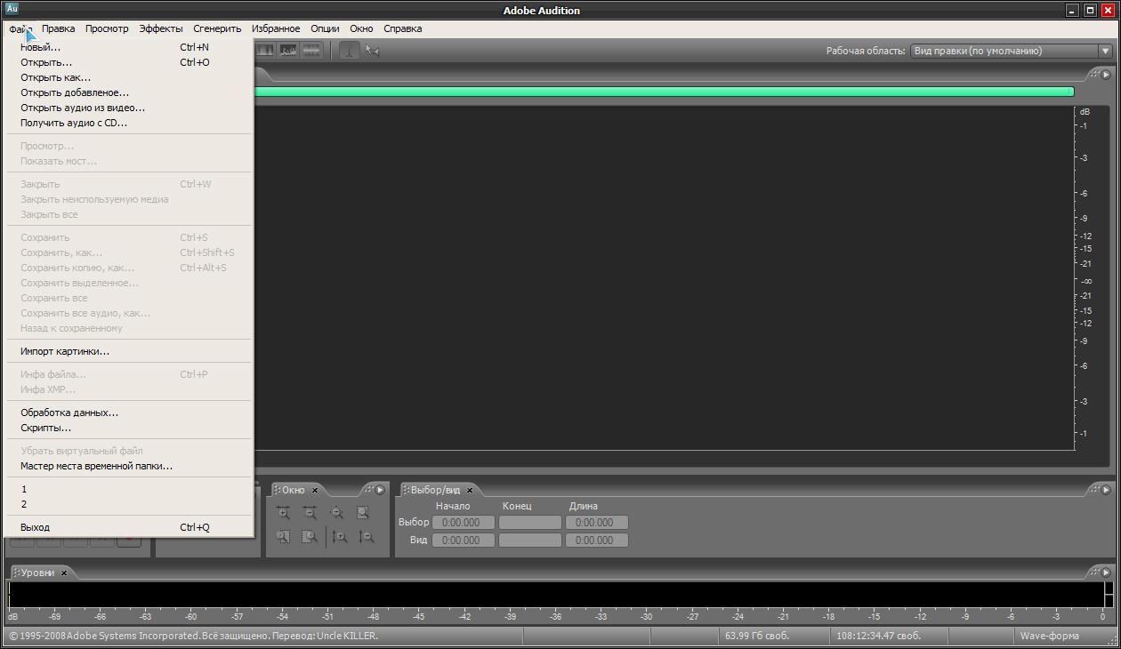 descargar adobe audition 3.0 full para windows 7