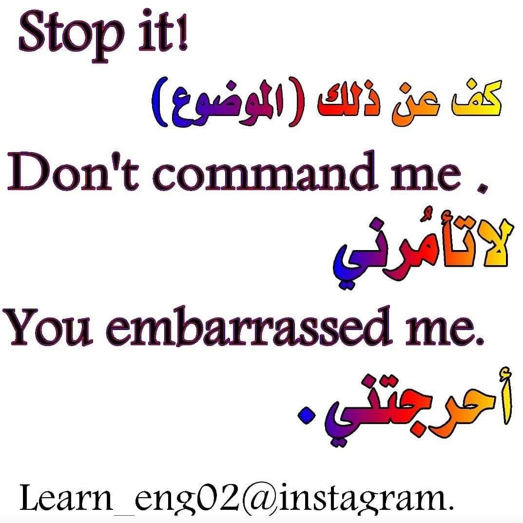 Pin By بشاير On Writing English Words Learn English Words English Language Learning Grammar