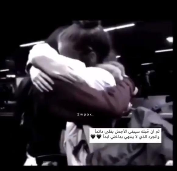 اشتقت لك Arabic Love Quotes Friends Quotes Love Quotes