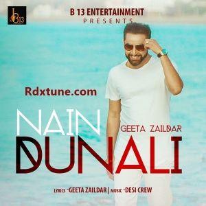geetha govindam movie mp3 song download kuttyweb