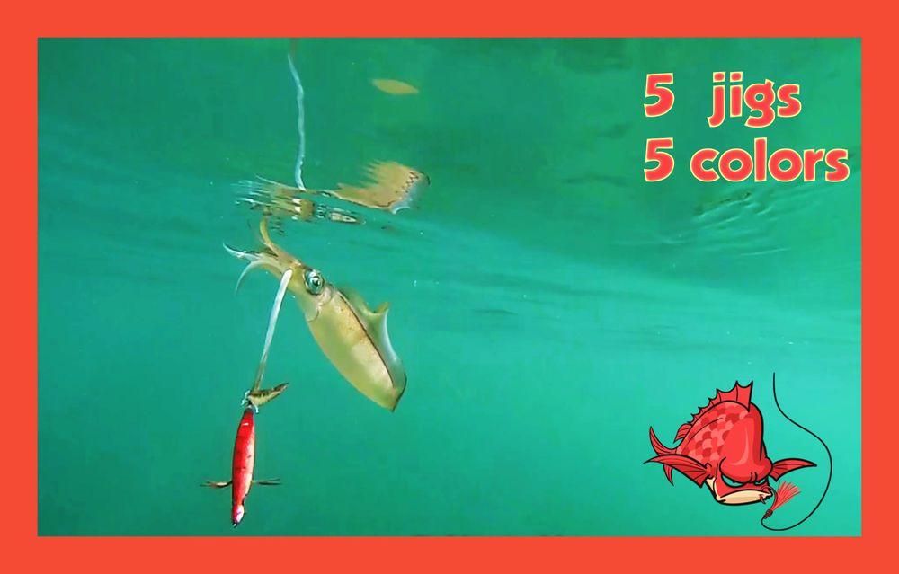 SQUID JIG 3 0 EGI LUMO FISHING LURE LOT OF 5 GRAMS BULK | Ultra Rigs