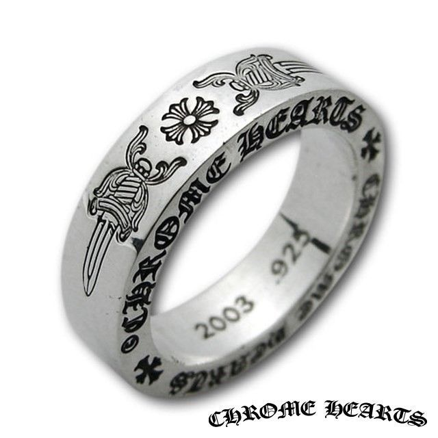 f16eba65e8e Authentic  Chrome Hearts  Spacer Ring Dagger 6mm