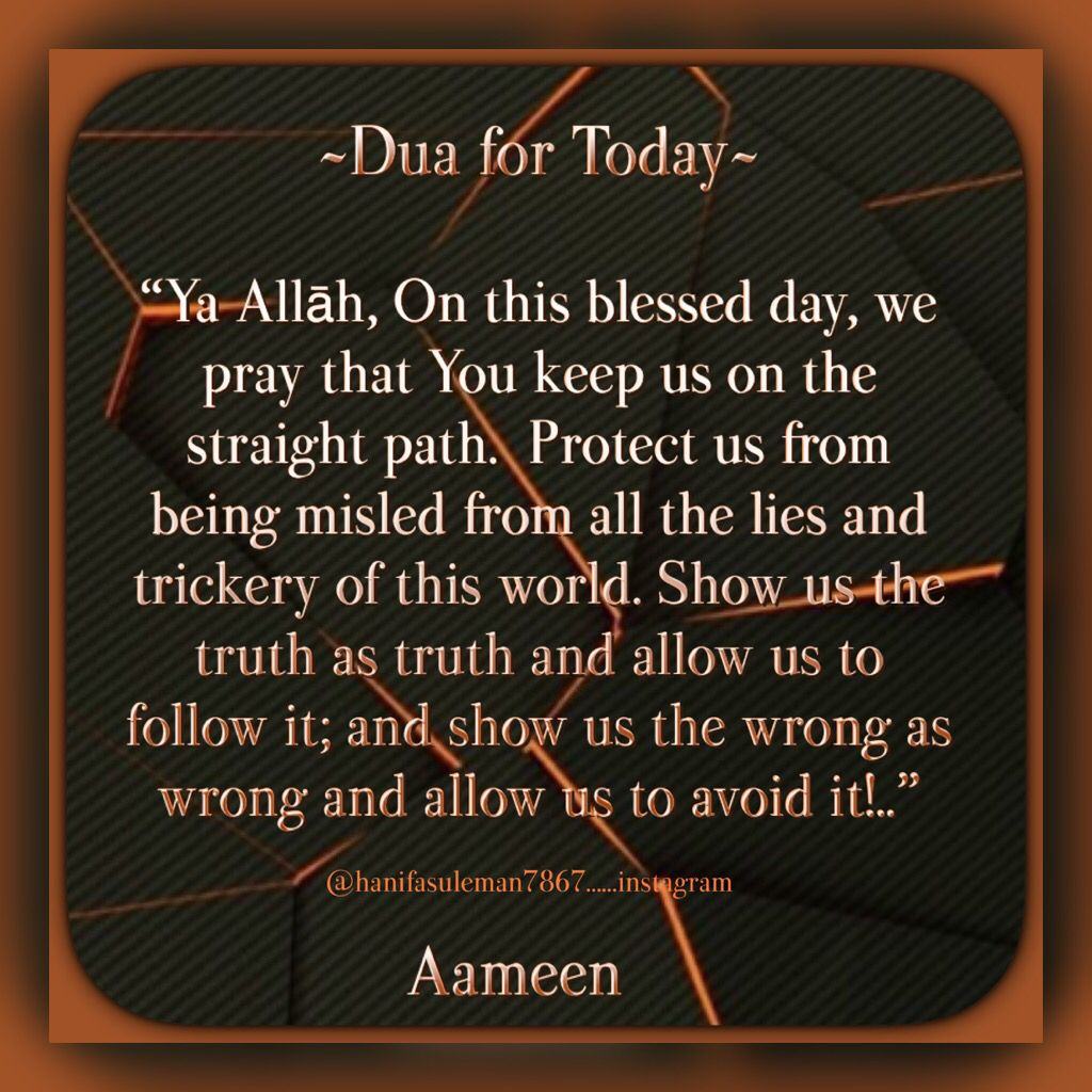 Ya Allāh, On this blessed day, we pray that You keep us on