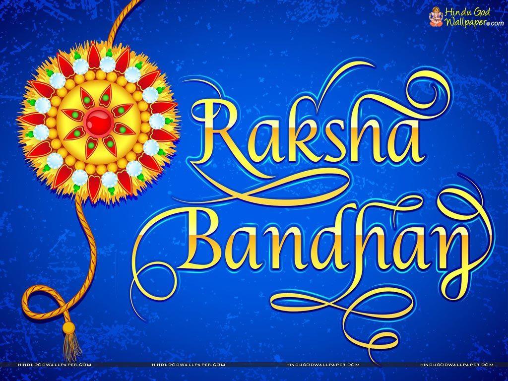 Beautiful Raksha Bandhan Wallpapers For Facebook Friends