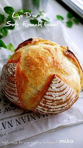 リスドオル de ソフトフランスパン レシピ