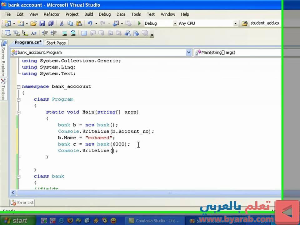تعلم لغة برمجة سي شارب C Learning In Arabic الجزء 49 Microsoft Visual Studio Data Student
