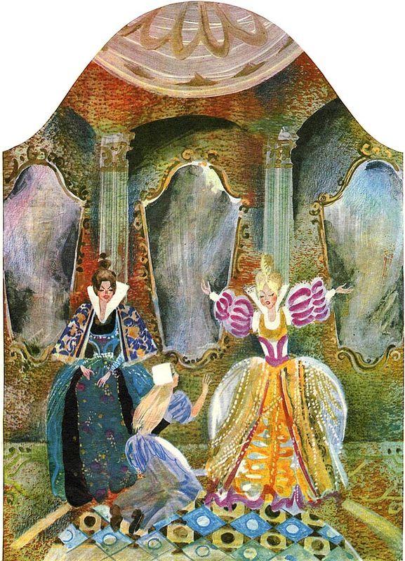""".Иллюстратор Светозар Остров.Сказка Шарля Перро """"Золушка ..."""
