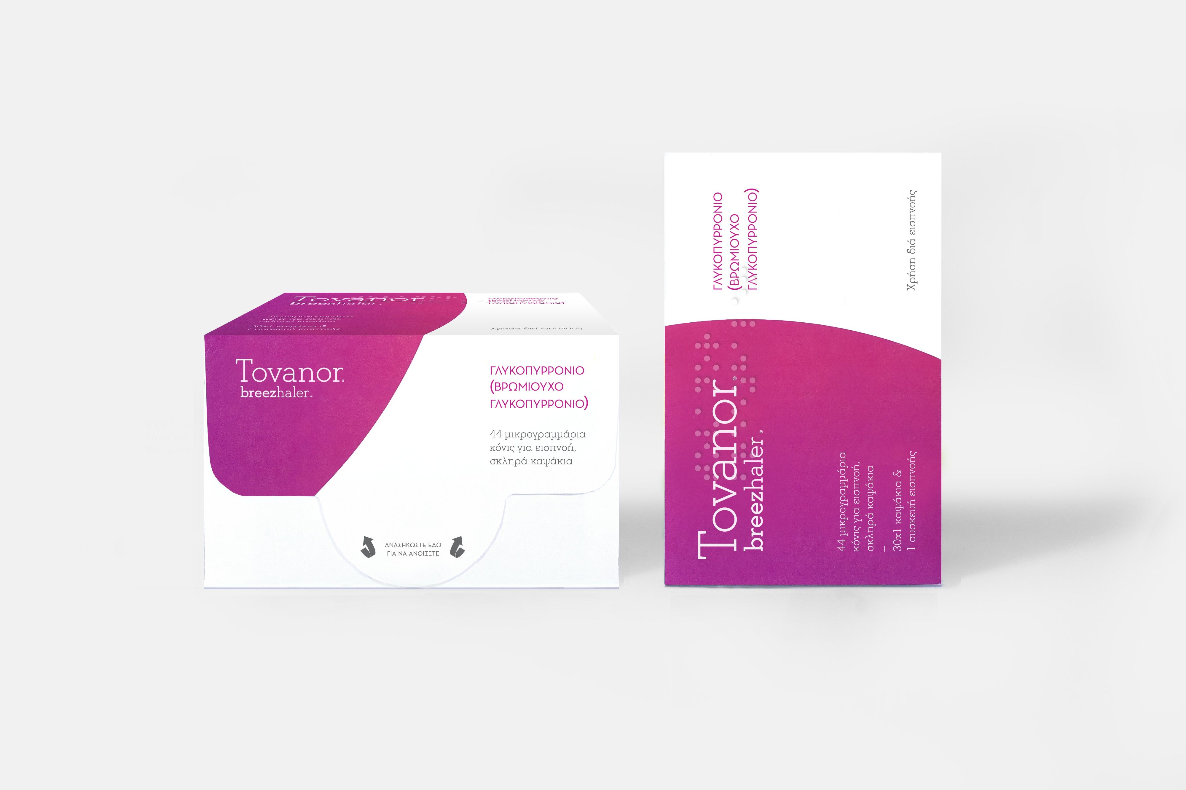 Pharma Packaging Design Trends 건강식품 포장 포장 디자인