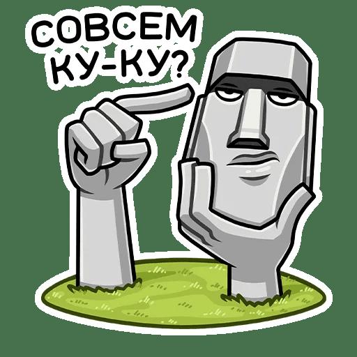 Набор стикеров для Telegram «Моаи Стоун» в 2020 г