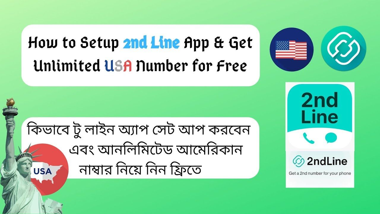 How to Setup 2ndLine App & Get USA Number USA নাম্বার