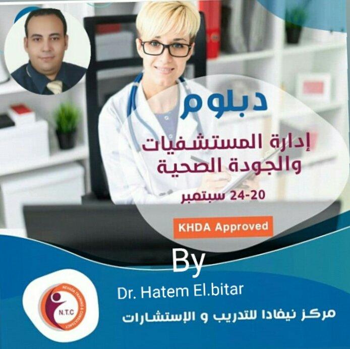 Doctorhatembtar Doctorhatembtar Twitter Twitter Incoming Call