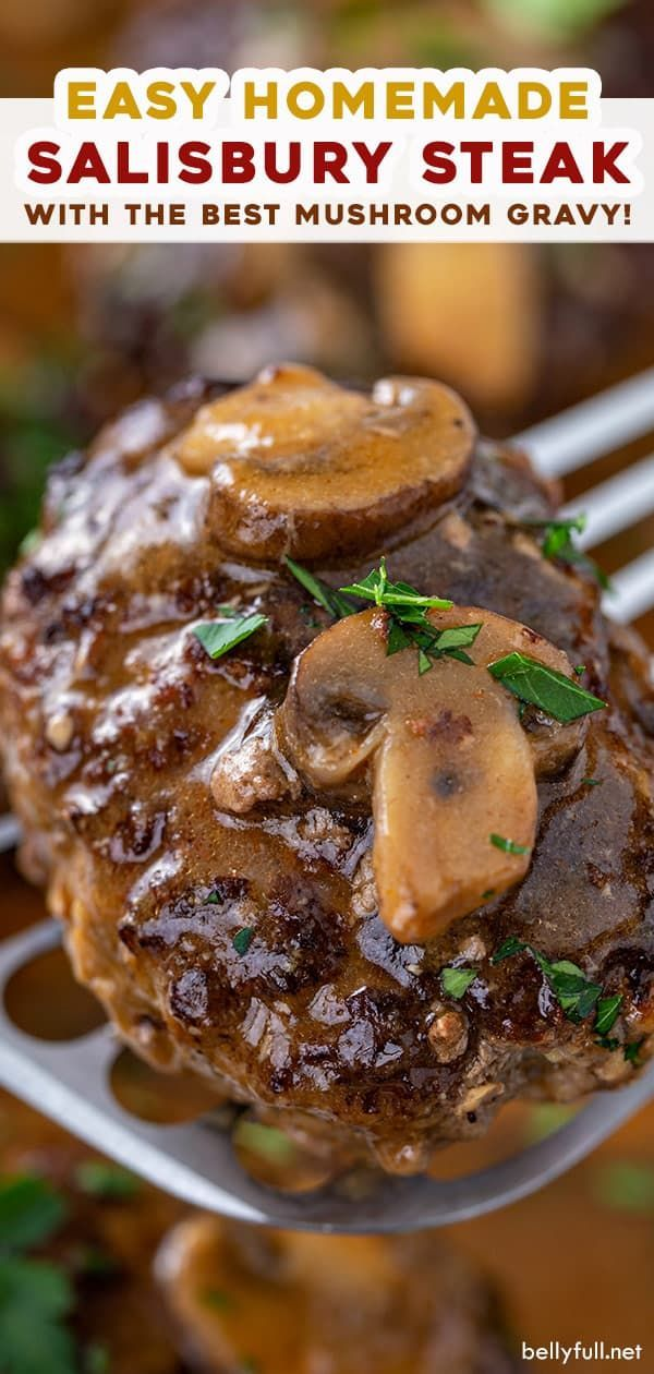 Easy Homemade Salisbury Steak
