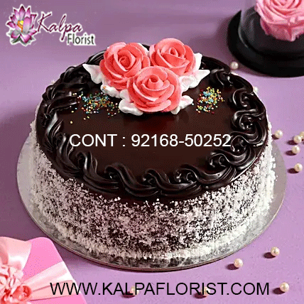 Superb Rosy Chocolate Cream Cake 1 Kg Premium Quality Online Cake Funny Birthday Cards Online Fluifree Goldxyz