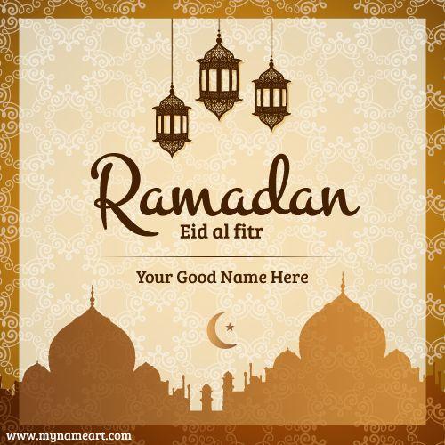 eid al fitr 2016 name pictures  eid greeting cards eid