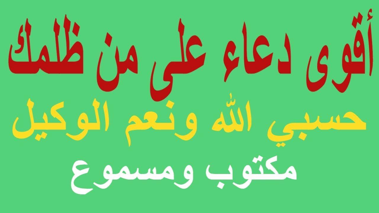 Pin By Kenzirabah On Allah Allah Arabic Calligraphy Calligraphy