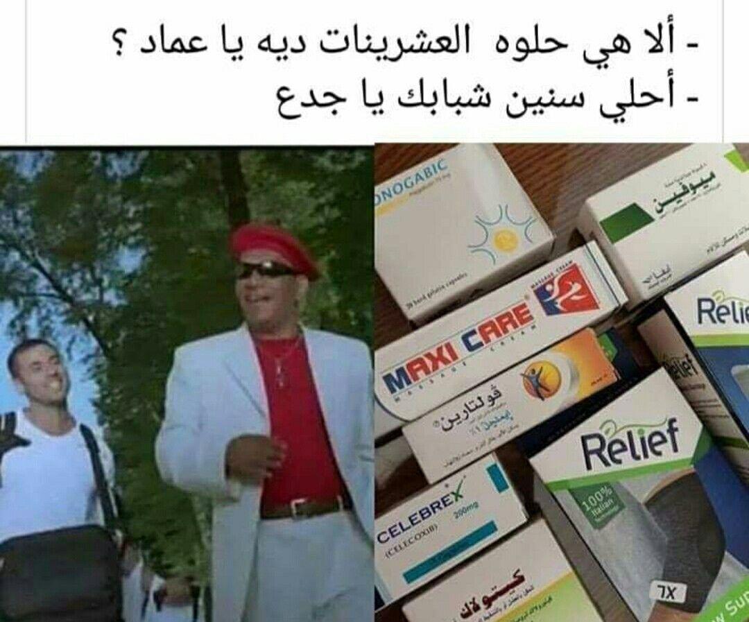 Pin By Mahmoud Abdel Rahman On بالعربى Baseball Cards Baseball Sports